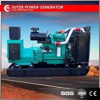 China made hot sale 220kva/180kw diesel generator