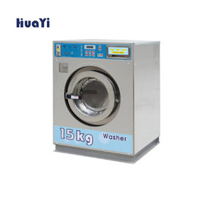 coin operated washing machines washer extractor 12kg to 20kg Card Operated Available