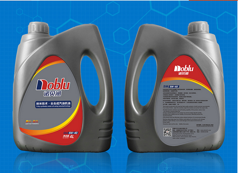 bulk motor oil for sale motor oil 5w 30 4 liters or 1