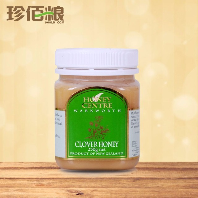 HONEY CENTRE raw natural clover honey from NewZealand, natural honey for sale