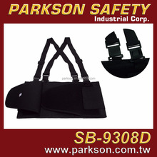 PARKSON SAFETY Taiwan Detachable Back Waist Protective Support Belt SB-9308D