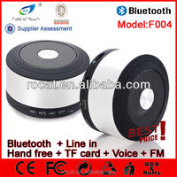 Universal small bluetooth speaker with small size and big sound