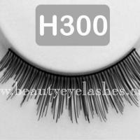 Human Hair Eyelashes selecting different materials