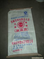 2015 Promotion!! portland cement prices , china white kraft paper cement bag manufacturers