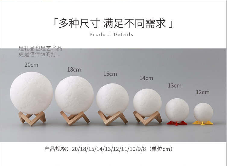 2018 China supplier Valentine's Day gift moon lamp 3D printing moon light with touch switch led moon light