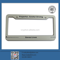 Top-grade high quality Auto hide car license number plate frame