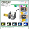 3S CR EE XML2 LED Motorcycle
