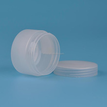 Disposable jar LDPE body care cream container