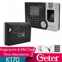 Automatically update the fingerprint template 125khz ID card biometric fingerprint time attendance/time recording