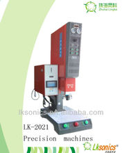 pvc welding machine inflatable