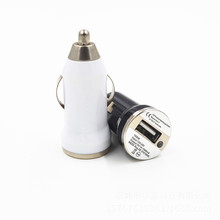 Single Port USB Car Charger