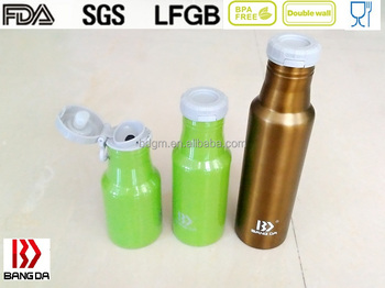 Double Wall Stainless Steel Vacuum Sports Bottle