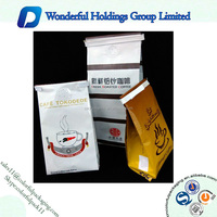 Top quality custom design Coffee bag manufacturing food garde plastic bag coffee bean packaging bags