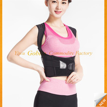 GBEY-065 2017 new products magnetic shoulder back posture support made in china exercises to improve posture