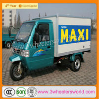 300cc lifan trike motorcycle water cooled 3 wheel cargo truck price/food trucks for sale in china