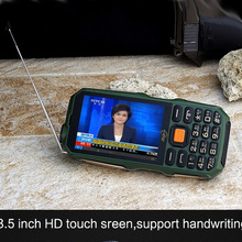 "Low Price China Best GSM 3.5 "" Dual SIM Out Door Chinese Latest Army Mobile Phone With Digital Analog TV Function Setro D2017"