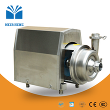 RM food grade single-stage centrifugal electric wine transfer pump