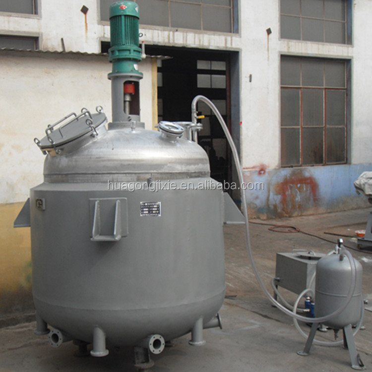 Xingge white latex reactor silica gel special stainless steel reactor new electric heating reactor