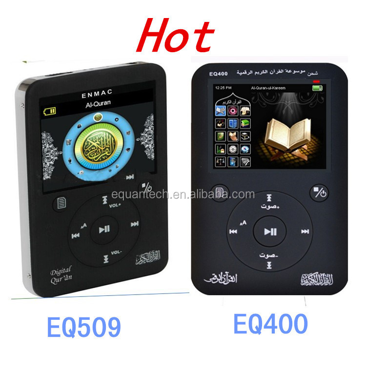 portable quran player, MP4 MP5 alarm clock and compass inside digital quran speaker