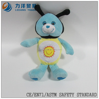 cute/lovely baby plush/stuff toys/animal toys/yellow bear with hat and ring, Customised toys,CE/ASTM safety stardard