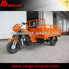 china motorbikes five wheeler cargo motorcycle tricycle