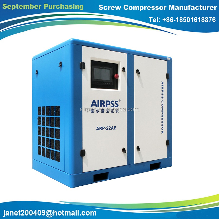 20hp energy save air compressor
