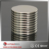 High Quality Disc N45 Rare Earth Neodymium Super strong Magnets