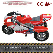 Good Reputation High Quality Three Wheel Motorcycle Automatic