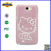 Crystal Cute Hard Case For Samsung Galaxy Note 2