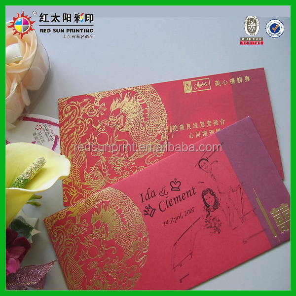 Paper Wedding Invitation Cards