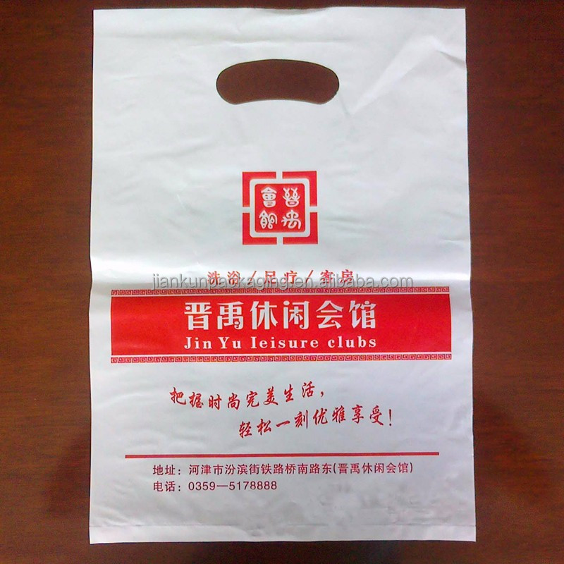 Custom printing shopping plastic bag