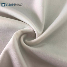 Widely Used Stretch Durable Nylon Spandex Fabric For Swimwear Briefs