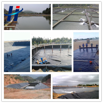 Geomembrane waterproof material for pond liner buy for Pond liner material