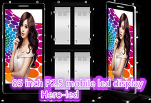 P2.5 led ad displayer/great advertising effect/small pixel pitch