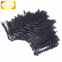 2016 best selling natural color Indian human hair kinky hair clip on extensions