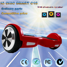 two wheel kick scooter bluetooth play music electric kick scooter red color