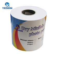 260gsm matte glossy photo paper in roll dry minilab dl600 photo paper