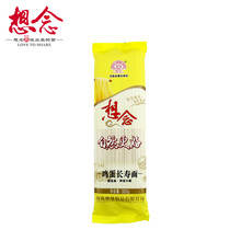 Eggs Noodles Changshou Noodles Whole Wheat Noodles Asian Style 320g