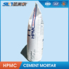 High Quality HPMC Powder For Mortar