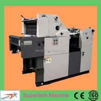 Brand New Double Side Heidelberg Gto 52 Offset Printing Machine