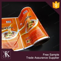 Food Packaging Laminated Film Plastic Film On Roll For Instant Noodles