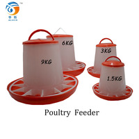 Poultry plastic chicken feeder and drinker