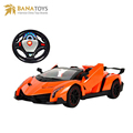 Wireless control toy cars teering wheel RC CAR