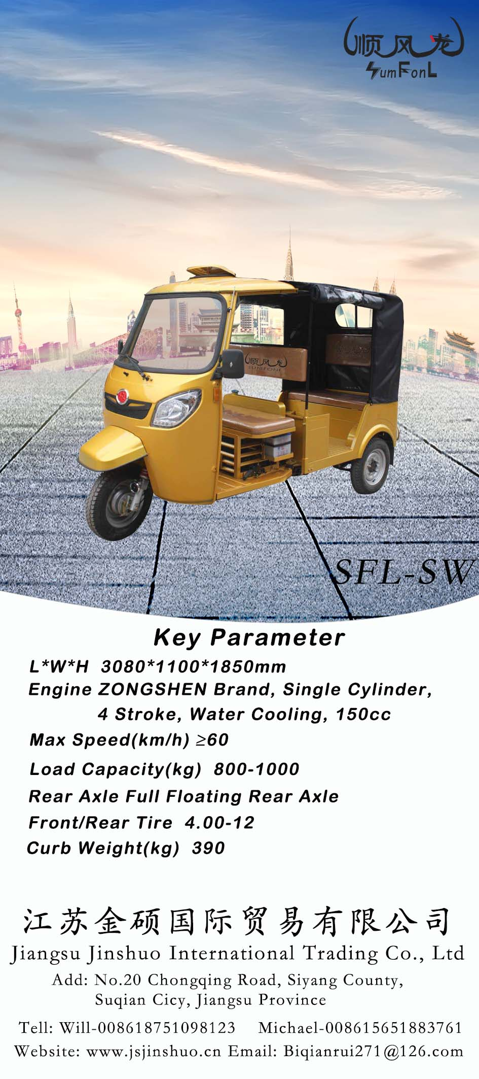 2015 Latest classical 9 passenger tricycle , passenger scooter,