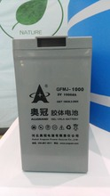2V1000AH Long Life GEL Battery for Standby Power(UPS)