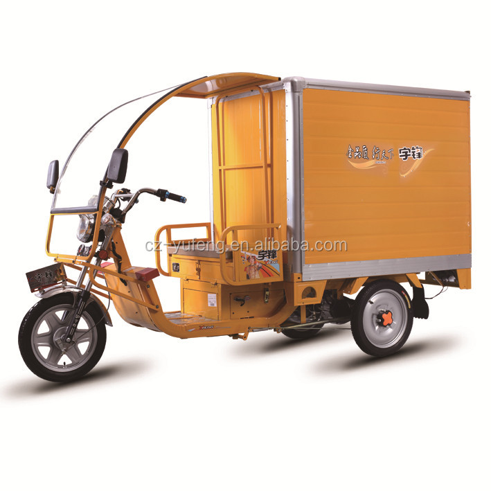 high quality yufeng electric cargo tricycle with closed carrier for delivery