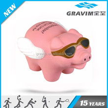 Customized pu foam flying pig stress ball