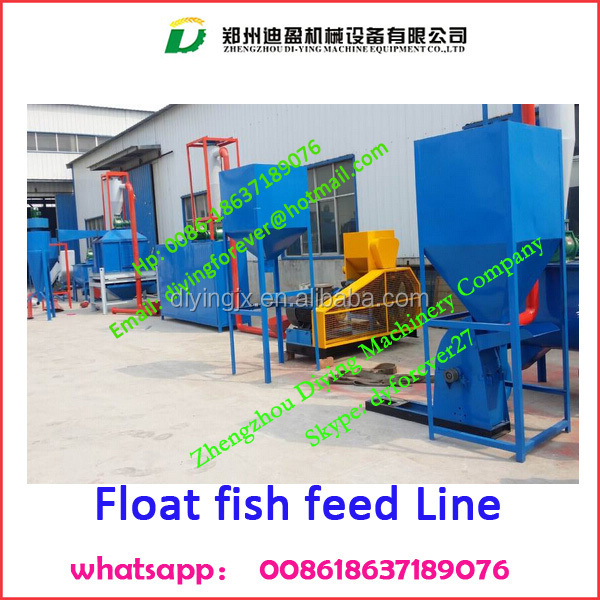 100-1000kg Pet floating fish feed pellet extruder /Floating fish meal machine
