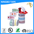 Printed custom packaging tape with logo