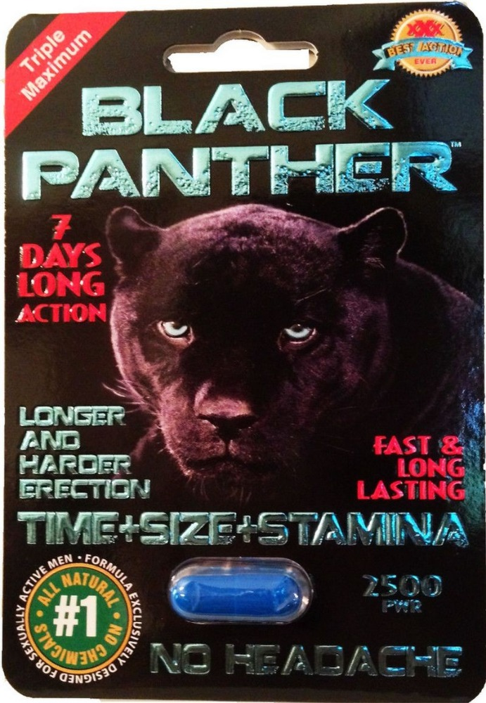 Black panther packaging paper card/Paper cards for clear blister/Male sex performance enhancem sexual pills display box